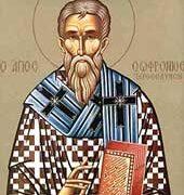 Свети Софроније, патријарх јерусалимски