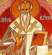 Святой Кирилл, архиепископ Иерусалимский