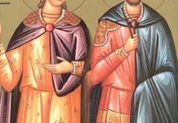 Свети мученици Амфијан и Едесије
