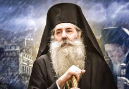 Со скорбью об Афоне и Константинопольском патриархате