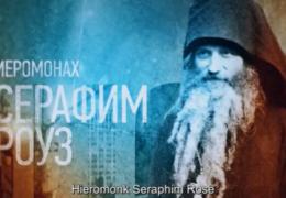 VIDEO: Un monje estadounidense legendario quien inspiró a Cristianos en Rusia- Padre Seraphim Rose