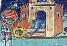 Свети мученици Теодот и седам девојака мученица, Текуса, Александра, Клавдија, Фаина, Ефрасија, Матрона, и Јулија.