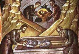 Треће обретеније главе светог Јована Крститеља