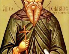 Свети преподобни Исакије исповедник