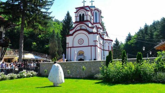 Јустинданска свечаност у манастиру Ћелије