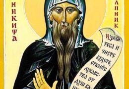 Преподобный Никита Столпник Переславский