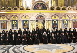 Comunicado del Santo Concilio de Obispos de la Iglesia Ortodoxa Serbia