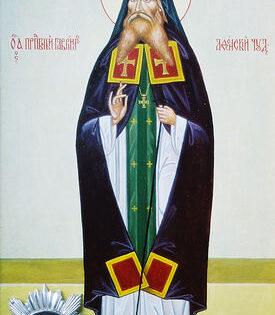 Преподобньй Гавриил Афонский