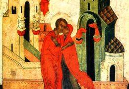 Святые Праведные Иоаким и Анна