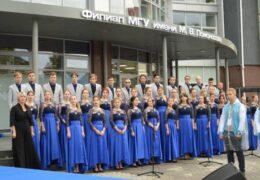 Las universidades técnicas rusas consideran añadir valores cristianos ortodoxos al plan de estudios